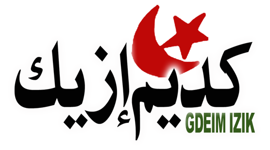 Gdeim-Izik-presos-politicos-fedesaex-sahara-extremadura-ceas